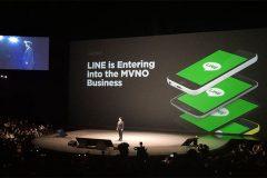 LINEがMVNOに参入!「LINE MOBILE」に見えるユーザーの不利益