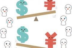 【為替相場と経済の関係】 FXを始める前に円高円安を理解しよう!