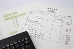 知っておくと便利な確定申告で経費に計上できる勘定科目
