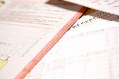 確定申告での訂正申告・修正申告・更正の請求の方法