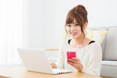テザリングの設定方法を紹介!格安SIMのiPhone