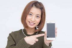 初期設定とデータ移行方法 格安SIMでiPhoneを使うために!