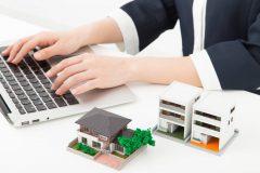 住宅ローンの返済方法は元利均等返済と元金均等返済どちらを選ぶべき?