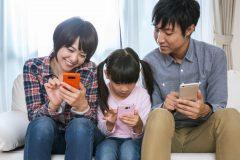 格安SIMにも大手キャリアみたいな家族割サービスってあるの?