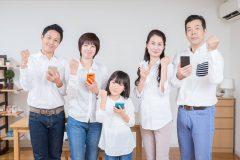 家族でMVNOのデータ容量シェアプランを利用して携帯代を節約しよう!