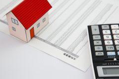 住宅ローンの保証料は一括払前払いと分割払いはどちらがお得?