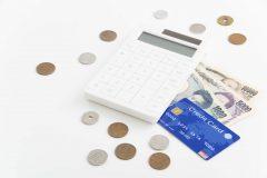 クレジットカードの支払い方法について徹底まとめ