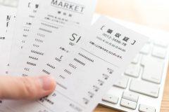 FXの確定申告では、何が「必要経費」として認められるの?