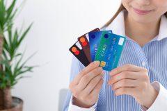 クレジットカードは気軽に持てる便利なカード