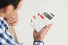 住宅ローンは年収によって借り入れできる金額はどれくらい違うの?