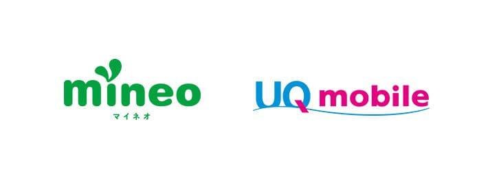 mineo UQ mobile
