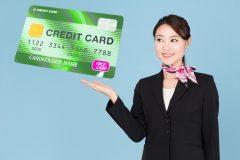 何が違う?法人クレジットカードの名称と機能の関係まとめ
