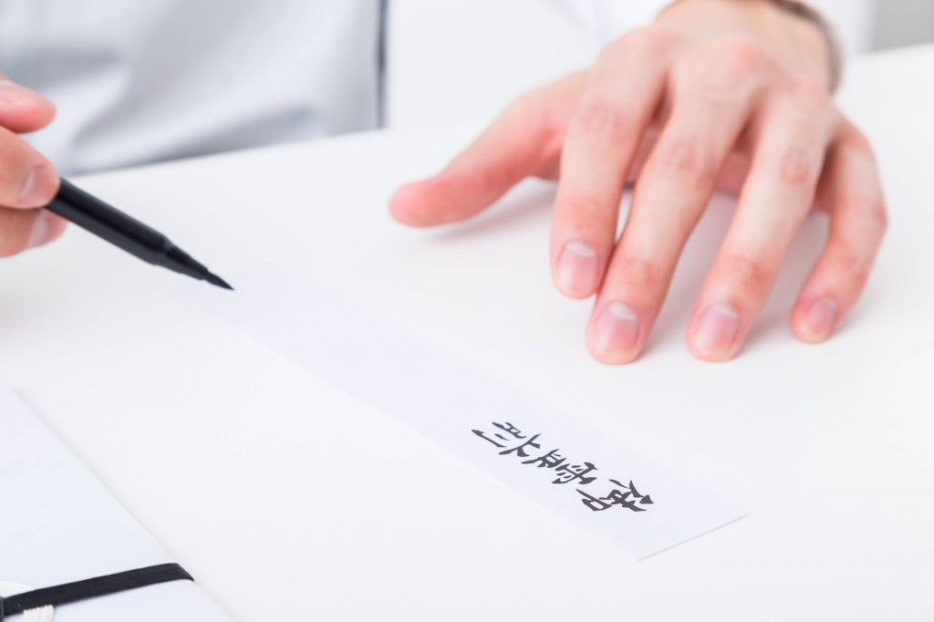 香典 袋 書き方