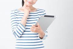 格安SIMとタブレット端末をセットで購入するメリット・デメリットは?