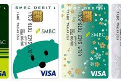 三井住友銀行もSMBCデビットでデビット参入!気になる年会費は?