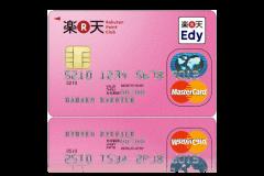 楽天PINKカードは女子向けの特典が豊富なピンクフェイスカード!