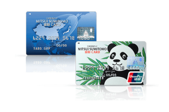 三井住友銀聯カードの審査難易度や年会費を徹底的に解説