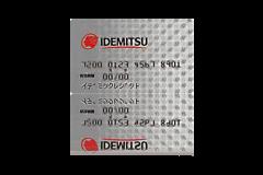 出光法人専用カードの審査難易度や年会費について徹底解説