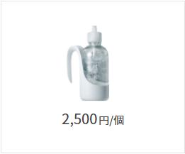 キララ炭酸水シェーカー