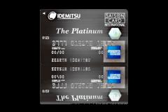 """""""ザ・プラチナ""""出光 セゾン・アメリカン・エキスプレス・カードの審査難易度や年会費"""