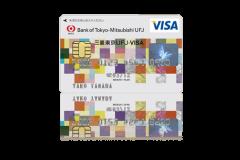 三菱東京UFJ-VISAの審査難易度や年会費について徹底解説!