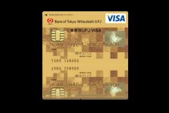 三菱東京UFJ-VISAゴールドの審査難易度や年会費について解説!