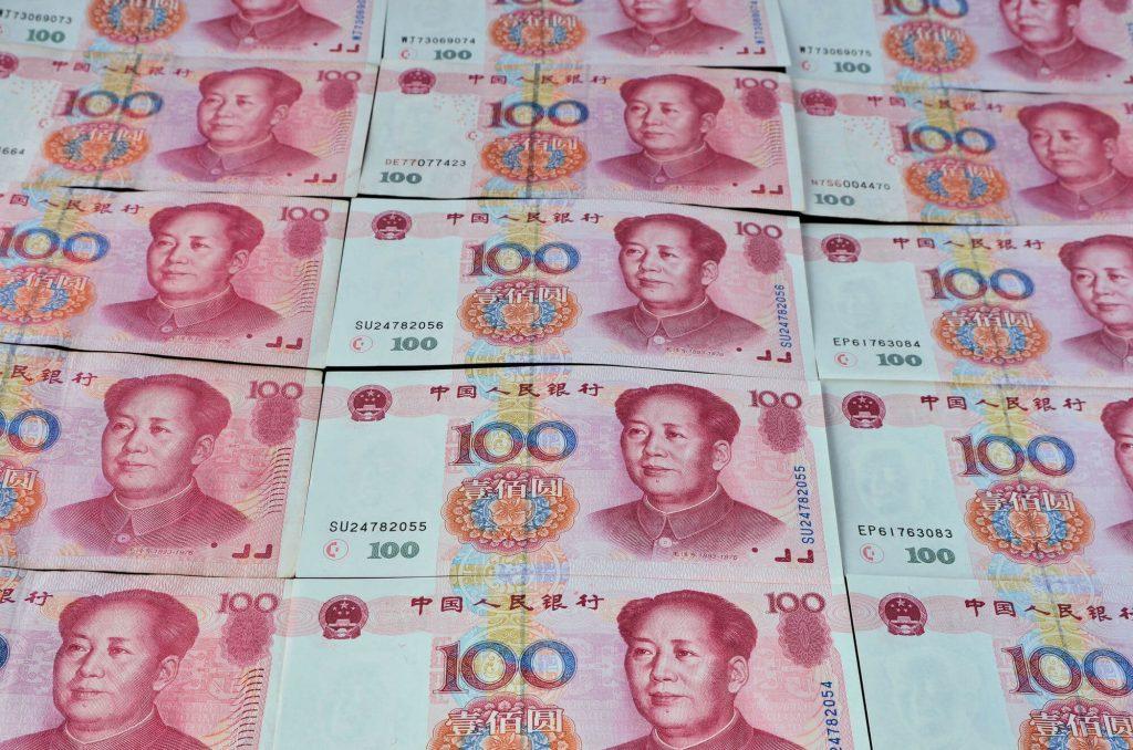 経済大国として国際通貨を目指す...