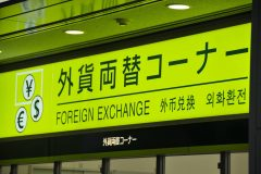 【手数料が安い!海外旅行に便利!】FXは外貨両替するにもお得?