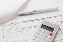 贈与税の非課税制度で節税しよう!配偶者控除について詳しく解説!