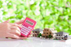 贈与税と住宅ローン控除との関係は?予想外の課税に注意!