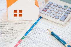 贈与税の年間110万円までの非課税枠とは?その仕組みを徹底解説!