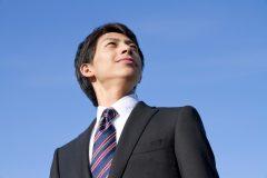 【学生の内からFXを始めるメリット】経済の学習に!就活にも役立つ!