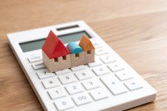 贈与税の非課税制度を解説!住宅取得資金の贈与を非課税にするには?