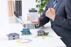 新築住宅と新築マンション、固定資産税はどれくらい?どちらがお得?
