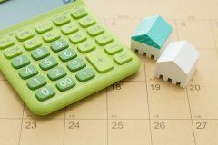 中央労働金庫住宅ローンの審査の流れと金利や借り換えなどのスペック詳細