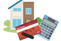 三菱東京UFJ銀行住宅ローンの特徴や審査の流れを徹底
