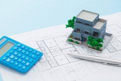 埼玉りそな銀行住宅ローンの審査の流れと金利や借り換えなどのスペック詳細