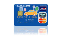 Road Arriveカード(ロードアライブカード)の審査難易度や年会費について解説