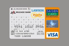 JMBローソンPontaカードVisaの審査難易度や年会費について解説