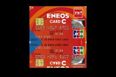 ENEOSカード Cの審査難易度や年会費など特徴を解説