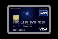 Extreme Card(エクストリームカード)の審査難易度や年会費・ガソリン割引