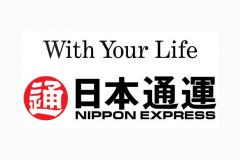 日本通運の引越しプランや見積額の相場について