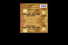 TOKYU POINT PASMO 三菱東京UFJ-VISAゴールドの審査難易度や年会費