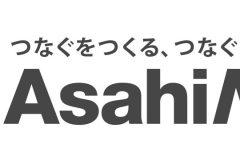 格安SIMの「ASAHIネット LTE」とは?料金プランや申込方法や評判は?