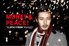 YJFX!の「外貨ex」の手数料や評判は?取引時間やキャンペーンも解説