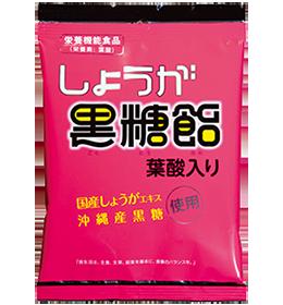 candy03_main