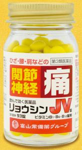 リョウシンJV錠の商品画像