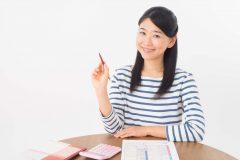 消費税の中間納付の仕組みとは?予定申告方式と仮決算方式について解説!