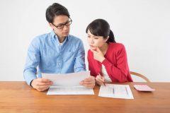 消費税の簡易課税と原則課税の違い。消費税の還付を受けられるのは?