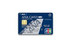 ANA JCBワイドカードの審査難易度や年会費について解説